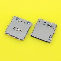 Коннектор SIM-карты для планшета Samsung P5200