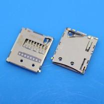 Коннектор MMC карты для планшета Sony Xperia Z3 Compact D5803