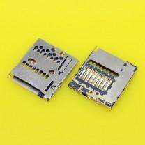 Коннектор MMC карты для телефона Nokia 820