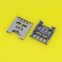 Коннектор SIM-карты для телефона Sony D2202 Xperia E3 тип 2