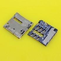 Коннектор SIM-карты для планшета Samsung T211