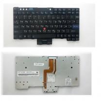 Клавиатура для ноутбука IBM Lenovo ThinkPad X60, черная