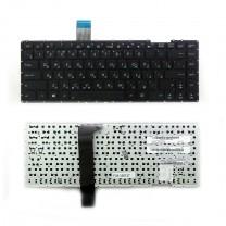 Клавиатура для ноутбука Asus X401, черная, без рамки