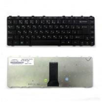 Клавиатура для ноутбука Lenovo IdeaPad Y450, черная