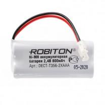 Аккумулятор T356 для радиотелефона, Ni-Mh, 800 mAh