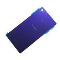 Задняя крышка для Sony Xperia Z1 C6902 фиолетовая