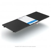 Аккумулятор SGPVP03 для планшета Sony Xperia Tablet S, Li-ion, 6000 mAh