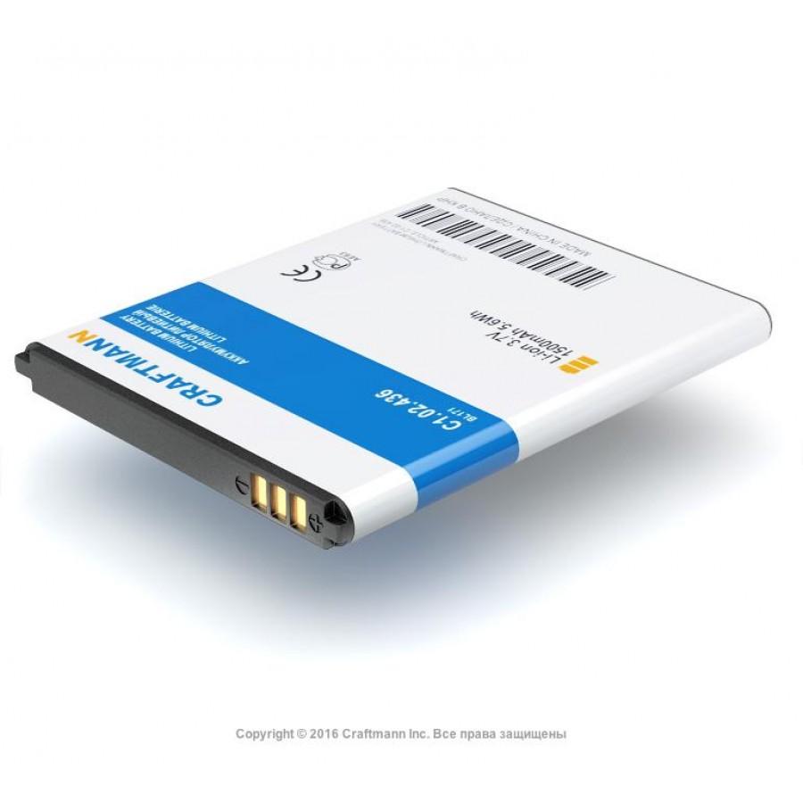 косички короткие подойдет ли аккумулятор с планшета7 кдругому7 приготовленное груш, пользуется