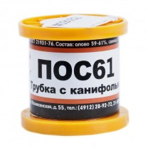 Припой ПОС 61 с канифолью, диаметр 1.0 мм, 100 гр