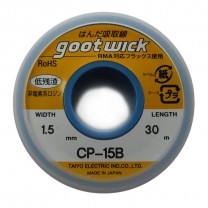 Оплетка для удаления припоя Goot Wick, диаметр 1.5 мм, длина 30 м