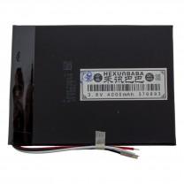 Литий-полимерный аккумулятор 3.7X68X93mm 3.8V 4000mAh