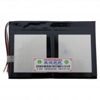 Литий-полимерный аккумулятор 3.8X73X110mm 3.8V 4800mAh