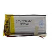 Литий-полимерный аккумулятор 3.0X20X40mm 3.7V 200mAh