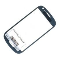 Стекло для дисплея Samsung Galaxy S3mini I8190 серое